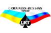 Родом из Украины - Ukrainian-Russian Poker Tour