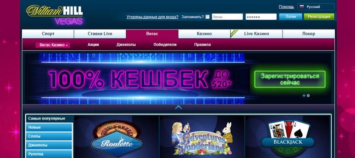 Рейтинг интернет казино Арбат казино онлайн